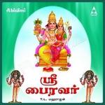 Sri Bhairava songs