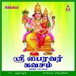 Sri Bhairavar Kavasam