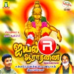 Listen to Sollie Paaru songs from Ayyan Aarathanai