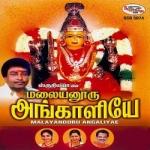 Listen to Melmalayanoorinile songs from Malayanooru Angaliyae - Vol 2