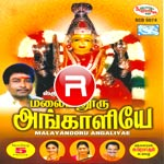 Malayanooru Angaliyae - Vol 2 songs