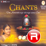 Listen to Om Namashivaya Shivaya Nama Om Medium songs from Chants - SJ. Jananiy