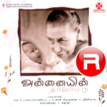 Annaiyin Thalattu songs