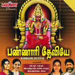 Bannariye Deviye songs