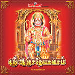 Sri Anjaneya Kavasam songs