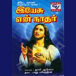 Yesu Enn Nathar songs
