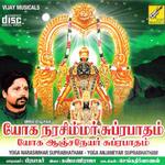 Yoha Anjaneya Suprabatham songs