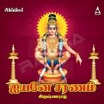 Ayyane Saranam - R. Krishnaraj songs