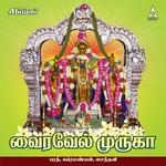 Vairavel Muruga songs