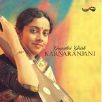 Karnarajani songs