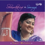 Shanmukapriya songs