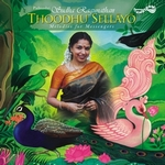 Thoodhu Sellayo songs