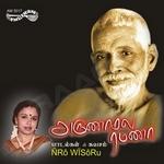 Arunachala Ramana songs