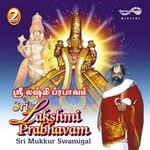 Sri Lakshmi Prabhavam songs