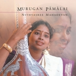 Murugan Pamalai songs