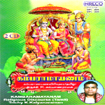 Kambaramayanam - Vol 1 songs