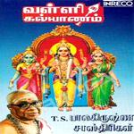 Valli Kalyanam songs