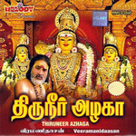 Thiruneer Azhaga songs