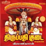 Thiruppathi Kudai songs