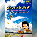 Yesu En Parikaari songs