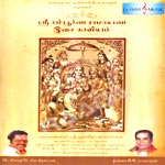 Sri Sampoorna Ramayana Isai Kaviyam - Part 1 songs