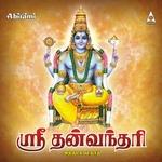 Sri Dhanvantri songs