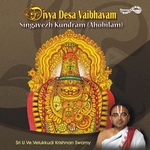Divya Desa Vaibhavam - 02 Singavezh Kundram (Ahobilam) songs