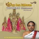 Divya Desa Vaibhavam - 04 Thirukkachi (Kanchipuram) songs