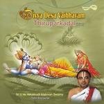 Divya Desa Vaibhavam - 13 Thiruparkadal songs