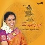 Thirupugazh - Panchabootha Sthala Thirupugazh songs