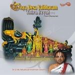 Divya Desa Vaibhavam - 06 Thiru Evvul songs