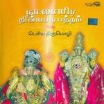 Nalayira Divyaprabandham - Periya Thirumozhi songs