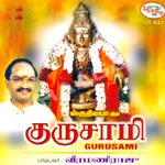 குருசாமி songs