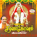 Sarana Gosham songs