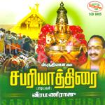 Sabariyaathirai songs