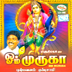 Listen to Thenisaipaadi Vanthen songs from Om Muruga