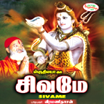 Listen to Odiodiodiodi songs from Sivame