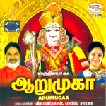 Listen to Pullimayil songs from Arumugaa