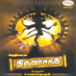 Listen to Thiruvasagam - Introduction songs from Thiruvasagam Vol - 1