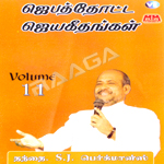 Listen to Nam Yesu Nallavar songs from Jebathotta Jeyageethangal - Vol 11