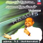 Jebathotta Jeyageethangal - Vol 15