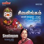 Siva Lingam songs