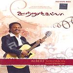 Ootrungappa songs