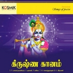 Krishna Gaanam songs