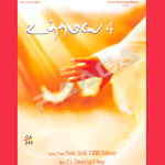Uthamiyae - Vol 4 songs
