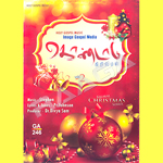 Kondadu Christmas - Vol 2 songs