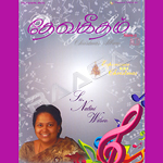 Devageetham - Vol 13 songs