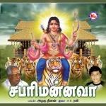 Sabari Mannava songs