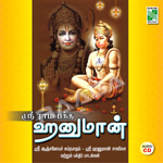 Sri Rama Baktha Hanuman songs