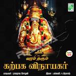 Varam Dharum Karpaga Vinayagar songs